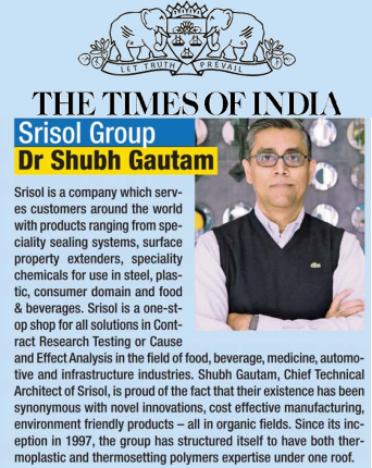 Shubh Gautam